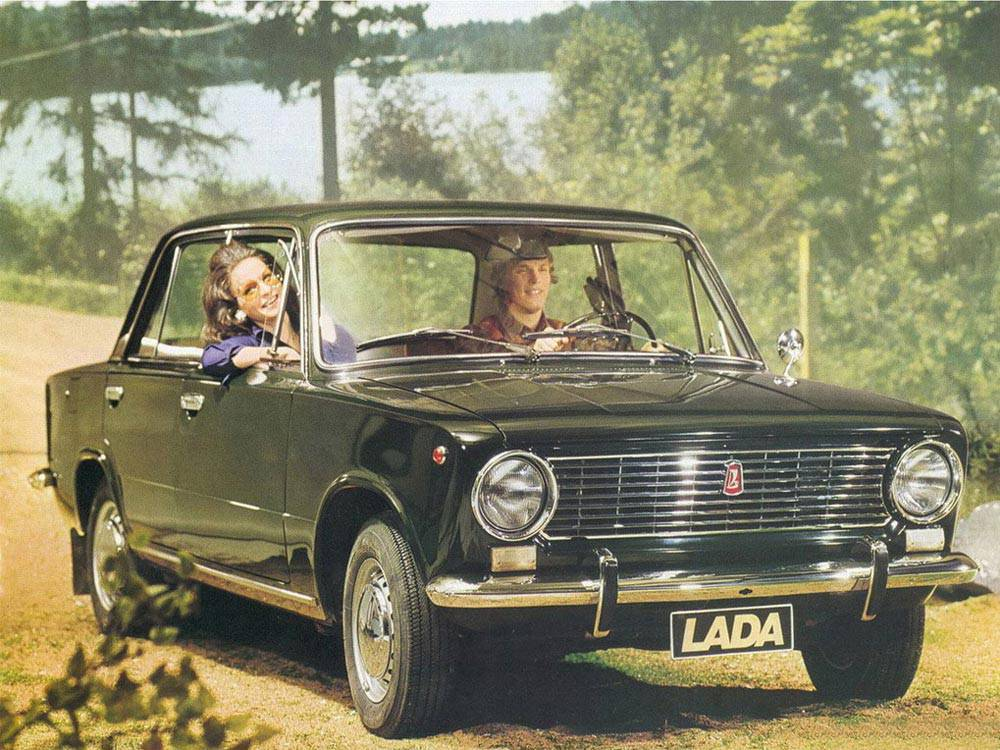 OLD ADVERTS OF THE WEEK - LADA
